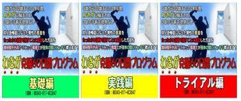 1650_wakiga_60_nakamura (by rkoyama77@gmail.com).JPG